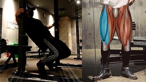 筋肉痛&やり過ぎ注意!脚トレ。シシースクワット(sissy squat)。大腿四頭筋をダイレクトに刺激!