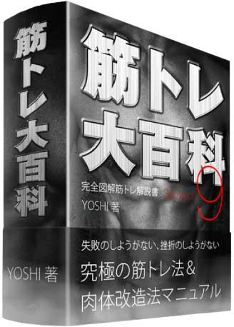 Newebookcover